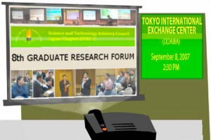 8th_GRF_poster
